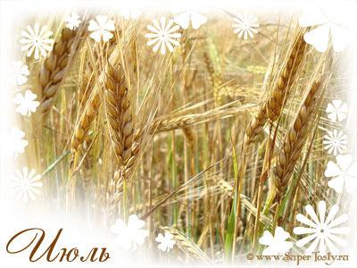 ФлуШиСма - Страница 2 Lunniy_kalendar_iul_2012