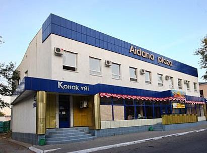 Гостиница Айдана-Плаза в костанае
