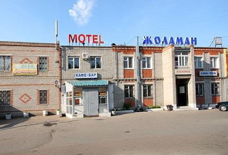 гостиница Жоламан костанае