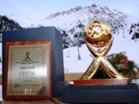 В Казахстане стартует конкурс