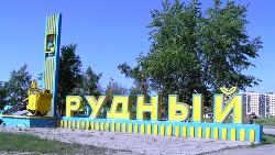 В Рудном будет разработан генеральный план города